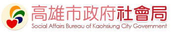 Kaohsiung City Social Bureau website
